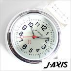 蓄光フック ポケットウォッチ 懐中時計 時計 ナースウォッチ ユニセックス メンズ レディース ホワイト TH7352-W