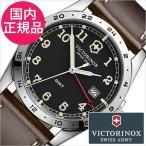 ビクトリノックス スイスアーミー 腕時計 インファントリー 時計 VICTORINOX SWISSARMY INFANTRY