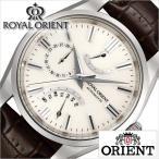 オリエント 腕時計 ロイヤルオリエント 時計 ORIENT RoyalOrient