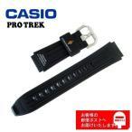 PRW-1000J PAW-1100 PRG-80J カシオ 純正 プロトレック ブラック 10186221