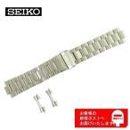 SEIKO セイコー純正 22mm ステンレスバンド 7T62-0CV0,SNA225用 メタルベルト 48A2JG