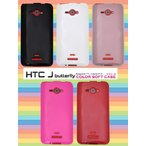 HTC J butterfly HTL21用 カラーソフトケース for au HTC J バタフライ HTL21 スマホケース スマホカバー