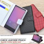 AQUOS PHONE SERIE mini SHL24用 市松模様デザインスタンドケースポーチ 手帳型 スタンド機能付 au アクオスフォン セリエ ミニ SHL24