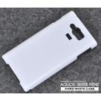 AQUOS SERIE mini SHV31用 ハードホワイトケース au シャープ アクオスセリエミニ SHV31 スマホケース スマホカバー