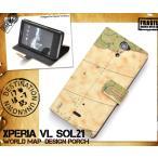 Xperia VL SOL21用 ワールドデザインケースポーチ 手帳型 スタンド機能付き au エクスぺリアVL SOL21 スマホケース スマホカバー カバー ケース