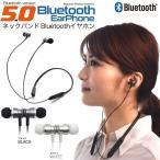 �磻��쥹����ۥ� Bluetooth5.0�б� �ͥå��Х�ɥ����� �֥롼�ȥ����� ����ۥ�