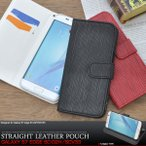 ギャラクシー スマホケース Galaxy S7 edge SC-02H/SCV33用 ストレートレザーデザインポーチ ギャラクシー エス 7 エッジ