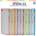 XPERIA Z3用 カラーバンパークリアケース エクスぺリアZ3(docomo SO-01G/au SOL26/sb 401SO) スマホケース スマホカバー