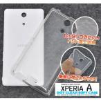 Xperia A (エクスペリアA) SO-04E用 ドットクリアソフトケース docomo エクスペリア エース SO-04E