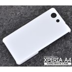 Xperia A4 SO-04G用 ハードホワイトケース Docomo ドコモ エクスぺリア A 4  スマホケース スマホカバー