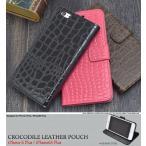アイフォンケース iPhone 6 Plus用 クロコダイルレザーデザインスタンドケースポーチ 手帳型 バックカバー ジャケット アイフォン6  ケースカバー