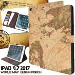 iPadケース iPad 9.7インチ 2017用 地図デザインポー