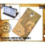 AQUOS CRYSTAL 305SH用 ワールドデザインケースポーチ 手帳型 横開き スタンド機能付 SB ソフトバンク アクオスクリスタル  305SH スマホケース スマホカバー