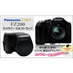 Yahoo!ウォッチミーカメラケース Panasonic LUMIX(パナソニック ルミックス) FZ200 カメラケース&ストラップ バーゲン/値下げ/セール/在庫処分