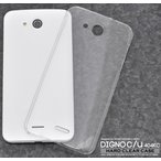 DIGNO C/DIGNO U 404KC用 ハードクリアケース 京セラ Y!mobile ディグノ C/SB ディグノ U 40