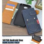 507SH Android One用 レッドタグ デニムデザインスタンドケースポーチ ポケット付タイプ Y!mobile アンドロイド ワン Y!モバイル/Yモバイル/ワイモバイル