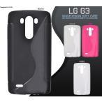 LG G3用 ウェーブデザインラバーケース エルジー ジースリー SIMフリー/シムフリー/ スマホケース スマホカバー