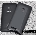 スマホケース ASUS ZenFone 5用 ハードブラックケース エイスース ゼンフォン5 SIMフリー/シムフリー/激安/格安 スマートフォン