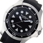 ブルッキアーナ[BROOKIANA]メンズ腕時計 ダイバーズウォッチ 20気圧防水 ラバー ブラック/BKL2001-SVBK