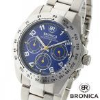 メンズ 腕時計 BRONICA ブロニカ BR 817 BL 日本製 クロノグラフ 青