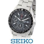 SEIKO セイコー SND253P1 SND255P1 メンズ 腕時計 黒 青 パイロットクロノグラフ 逆輸入 海外モデル