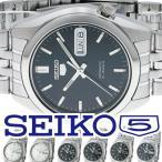 セイコー ファイブ SEIKO 5 自動巻き 海外モデル 逆輸入 機械式 メンズ レディース ボーイズ 腕時計 デイデイト 日付 曜日  SNK355 357 361 381 385 393