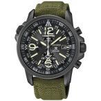 セイコー SEIKO 腕時計 海外モデル PROSPEX SOLAR CHRONOGRAPH プロスペックス ソーラー クロノグラフ ミリタリー SSC295P1 メンズ