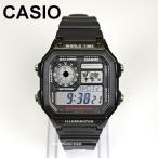 CASIO ������ �ӻ��סڥ��ݡ��� �ǥ������AE1200WH-1A ��� ���סڡ�����̵��(�����ϰ����)��BOX�Ĥ��ޤ���