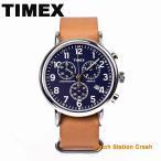 人気の腕時計 メンズ timex クロノグラフ