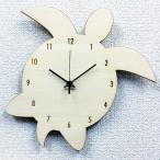 壁掛け時計 CLOCK シルエットが可愛い ハワイアン・アジアンテイスト Silhouette ClockHonu(ホヌ)SK-1007