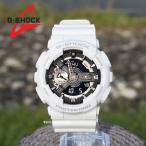[送料無料]CASIO G-SHOCK Gショック カシオ 腕時計 GA110RG-7A GA110シリーズ メンズ サイズ ホワイト×ローズゴールド