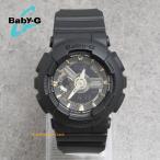 [送料無料]【カシオ CASIO Baby-G【BA110GA-1【ベイビーG レディース時計【マットブラック/ゴールド【[ラッピング無料]