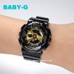 CASIO カシオ Baby-G【BA110-1A【ブラック/ゴールド【ベイビーG ベイビージー【レディース/腕時計【[ラッピング/送料無料]