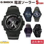 [�����������ȥ����顼] CASIO ������ G-SHOCK  �֥�å� AWGM100B-1 AWG-M100SB-2A GWM5610BB-1 ���� ��� �ӻ��� ���ե�  ������ �ץ쥼��� ���Ҳ��