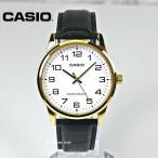 CASIO カシオ 腕時計【MTPV001GL-7B チープカシオ【白文字盤 メンズ WATCH 時計【送料無料(メール便発送)