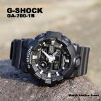 ショッピングShock G-SHOCK CASIO カシオ<br>GA700SKZ-7A GA-700SKZ-7<br>Gショック ジーショック<br>35th G-SHOCK × SANKUANZ コラボレーションモデル
