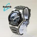 BABY-G CASIO カシオ  baby-g 100M防水 ワールドタイム レディース 腕時計 BGA110-1B2[ 送料無料]一部地域除く