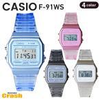 CASIO デジタル 腕時計 スケルトン カラー 軽量 薄型 カシオ メンズ レディース F-91WS-2 F-91WS-4 F-91WS-7 F-91WS-8