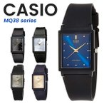 メンズ 腕時計(10年保証)(送料無料)CASIO カシオ MQ38(MQ-38)シリーズ チープカシオ