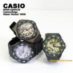 腕時計 メンズ 迷彩 CASIO 100M防水 チープカシオ MRW220HCM アナログ スポーツモデル 時刻合わせ済み