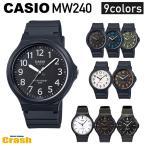 (送料無料)腕時計 メンズ レディース CASIO チープカシオ 大きい文字 MW-240シリーズ ビックサイズ 腕時計