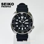 腕時計 メンズ SEIKO PROSPEX プロスペックス srp777日本未発売 自動巻き オートマ 200M防水 ダイバーズウォッチ