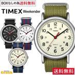 安心の1年保証 Timex watch