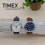 [日本未発売] TIMEX タイメックス TW2R426 クロノグラフ 本革ベルト 40mm メンズ 腕時計 ウィークエンダーセントラルパーク
