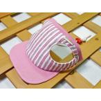 ストライプの帽子(ピンク)