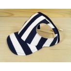 キナリ×紺・中太ボーダーの帽子