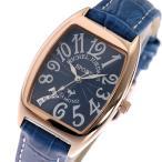 ミッシェルジョルダン MICHEL JURDAIN 天然ダイヤモンド クオーツ レディース 腕時計 SL-1100-8 ネイビー