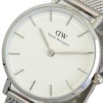 ダニエル ウェリントン Daniel Wellington 腕時計 レディース DW00100220 ホワイト シルバー