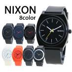 ニクソン NIXON タイムテラー A119 A119000 A119480 A1191030 A1191308 A1191244 A1191529 時計 腕時計 メンズ レディース ユニセックス ラバー