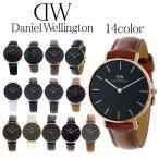 ダニエルウェリントン Daniel Wellington 32mm 腕時計 ウォッチ 大人気ブランド レディース DW